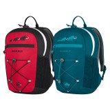 Mammut First Zip Kinderrucksack