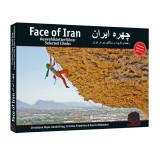 Geoquest Verlag Iran Face of Iran KletterReiseFührer 2017