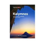 Griechenland - Kalymnos Kletterführer 2016 & Vertical Life App