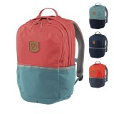 Fjällräven High Coast Kids Kinderrucksack